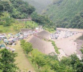宿泊・キャンプ・温泉サムネイル画像