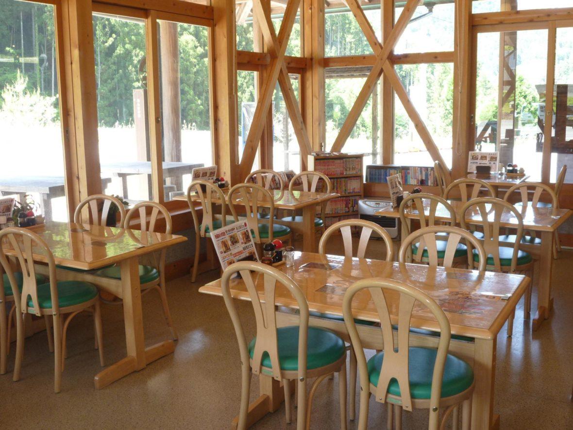 「あらぎの里」食堂