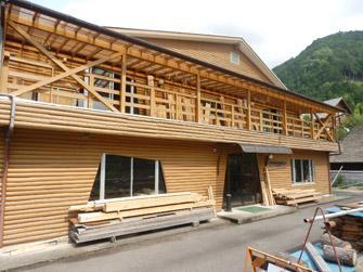 木工等体験センター