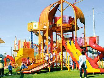 明恵の里スポーツ公園
