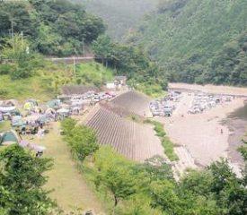 遠井キャンプ場